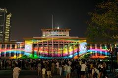 Hangzhou Verlicht de bouwwishan Vierkant Stock Fotografie