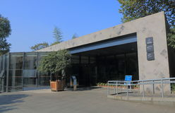 Hangzhou West Lake museum China Stock Photo