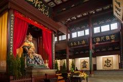 Hangzhou West Lake Temple Yue Wang Stock Images