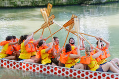Hangzhou wetland, the dragon boat race game of young people Royalty Free Stock Photo