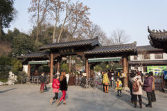 Hangzhou Xihu attraction Royalty Free Stock Photos