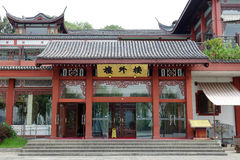Hangzhous berömd Louwailou restaurang Arkivbild