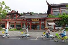 Hangzhous berömd Louwailou restaurang Royaltyfria Bilder