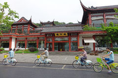 Hangzhous berühmtes Louwailou-Restaurant Lizenzfreie Stockbilder