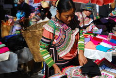 Hani people in Southwest  China Royalty Free Stock Image
