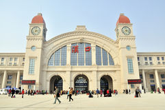 Hankou Railway Station Stock Photo