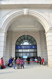 Hankou Railway Station Stock Photography