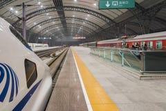 Hankou Railway station platform Stock Photo