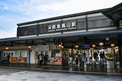 Free Hankyu Arashiyama Station In Kyoto, Japan Stock Photos - 144674203