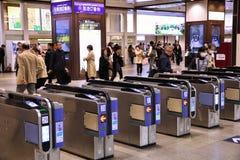 Hankyu Umeda Station Royalty Free Stock Photo