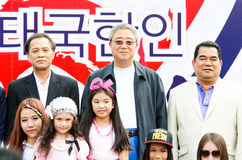 Hanmaeum International Sports Festival 2013 Stock Photo