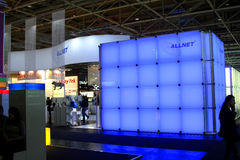 Stand of Allnet in CEBIT computer expo Stock Image