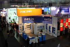 Stand of Phicomm and Netis Stock Photos