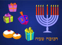 Hannukah's elements. Collection of Hannukah's elements Stock Images