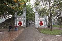 Hanoi Stock Image