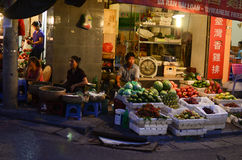 Hanoi por noche Imagen de archivo
