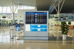 Hanoi, Vietnam - 12. Juli 2015: Informationsbrett bei Noi Bai International Airport, der größte Flughafen in Nord-Vietnam, hat O Stockfotografie