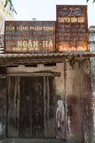 Hanoi, Vietnam - July 17, 2016: Very old closed store with rusty plates in Duong Lam ancient village, Son Tay.  Stock Photo