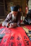 Hanoi, Vietnam - Jun 22, 2017: De geleerde schrijft zo Chinese kalligrafiekarakters in communaal huis bij dorp, het district van  Stock Foto's