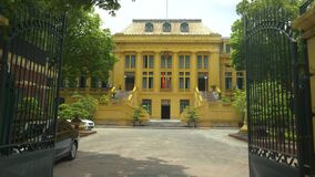 HANOI, VIETNAM - JUNE 28, 2017: supreme peoples court of vietnam in hanoi
