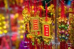 Hanoi, Vietname - 26 de janeiro de 2017: Decoração e flor pelo ano novo lunar vietnamiano para a venda na rua de Hang Ma Imagem de Stock