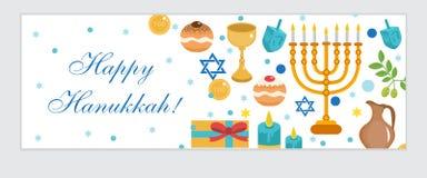 Hanoucca heureux, bannière Festival de Hanoucca des lumières juif, festin de dévouement Bannière de Hanoucca Illustration de vect illustration stock