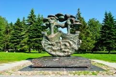 Hanseatic Zeichen an Yaroslav-` s Hof, Veliky Novgorod, Russland Lizenzfreies Stockfoto