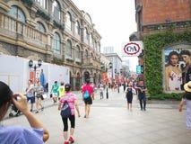 Hanstraat in wuhan stad Stock Foto