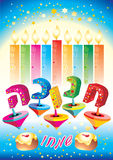 Hanuka. Magic and miracles, faith in God and Jewish tradition Stock Images