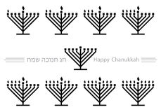 Hanuka menorah icons Royalty Free Stock Image