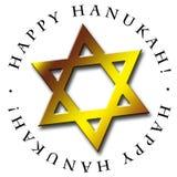 Hanukah heureux illustration libre de droits