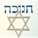 Hanukkah, ή υπόβαθρο Chanukah Στοκ φωτογραφία με δικαίωμα ελεύθερης χρήσης