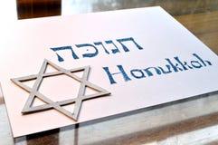 Hanukkah, ή υπόβαθρο Chanukah Στοκ Εικόνες
