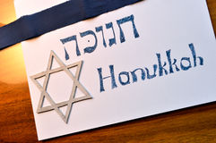 Hanukkah, ή υπόβαθρο Chanukah Στοκ Φωτογραφίες