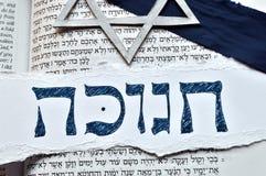 Hanukkah, ή υπόβαθρο Chanukah Στοκ Φωτογραφία