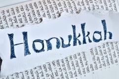 Hanukkah, ή υπόβαθρο Chanukah Στοκ εικόνα με δικαίωμα ελεύθερης χρήσης