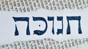 Hanukkah, ή υπόβαθρο Chanukah Στοκ φωτογραφίες με δικαίωμα ελεύθερης χρήσης