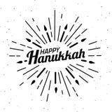 hanukkah счастливый Состав шрифта с геометрической sunbursts, лучами солнца и свечами нарисованными рукой в винтажном стиле Празд иллюстрация вектора