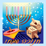 Hanukkah. Magic and miracles, faith in God and Jewish tradition Royalty Free Stock Photos