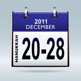 Hanukkah 2011 blue. Jewish hanukkah 2011 dates in december with blue calendar Stock Photos