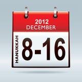 Hanukkah 2012