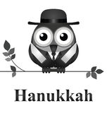 hanukkah Lizenzfreie Stockfotos