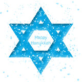 Hanukkah and all things related to it Stock Image