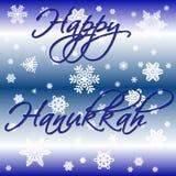 Hanukkah azul Imágenes de archivo libres de regalías