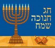 Hanukkah background Stock Photography