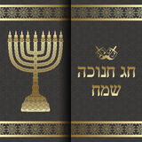 Hanukkah background with menorah and text Happy Hanukkah. Candles, David star and jewels Royalty Free Stock Images