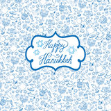 Hanukkah background,pattern.Doodle Jewish Holiday Stock Image