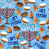 Hanukkah Background Seamless Pattern Stock Images