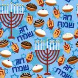Hanukkah Background Seamless Pattern Stock Images
