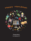 Hanukkah black greeting card. Holiday gift card,black background with symbolic objects of jewish holiday Hanukkah Royalty Free Stock Photo